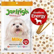 Real Original JerHigh Milky flavor Stick Dog Puppy Treats Food Energy Healthy