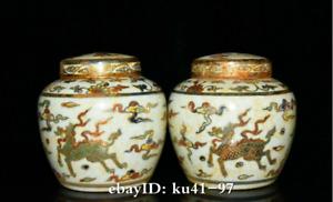 "4.8""  a pair  China  Ming Dynasty  Doucai  Gold description  Kylin pattern  pot"