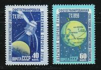 Russia 1960 MNH Sc 2309-2310 Mi 2336-2337 The far side of the moon.Space **