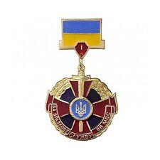 Ukraine Ukrainian Award Internal Troops MVS Flag Tryzub Sword Class 1 Medal Pin