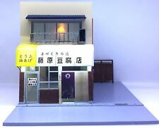 JAPAN INITIAL D TOFU SHOP WITH LIGHTS DIORAMA DISPLAY SCENE 1:64 CHORO Q TOMICA
