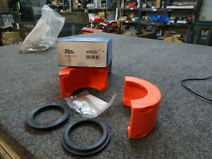 Martin Sprocket & Gear 5016COV Chain Coupling Cover - New In Box
