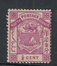 NORTH BORNEO stamps 1886, 1/2 cent magenta perf.14 SG.8  Mounted mint