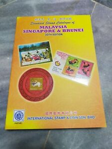 standard stamp catalogue of malaysia Singapore & Brunei 30th edition Steven tan