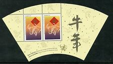 Weeda Canada 1630a VF mint NH 1997 Lunar New Year of the Ox S/S of 2 CV $3.50