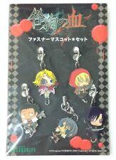 5 pcs Togainu no Chi fastener strap accessory set Akira Shiki BL anime keychain