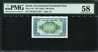 Israel 1952, 100 Pruta,  P12c, PMG 58 AUNC