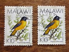 (2) 1994 Malawi Africa Starred Robin Bird Postage Stamp Scott #533A Used