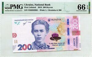 UKRAINE 200 HRYVEN  2019 NATIONAL BANK GEM UNC LUCKY MONEY VALUE $400