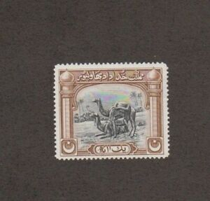 Pakistan Bahawalpur Unissued Used as Revenue - 1 Anna Camel Animal Funa Scarce