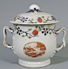 Fine China Chinese Polychrome Porcelain Lidded Bowl w/ Relief Decor ca. 19th c.