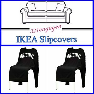 TWO (2X) IKEA Sammankoppla BLACK SWEATER CHAIR COVER LIMITED EDITION NEW