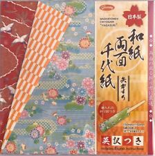 Japanese Folding paper ORIGAMI Paper WASHI CHIYOGAMI 4 pattern 28 sheets