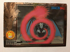 Dragon Ball Z Skill Card Collection N07