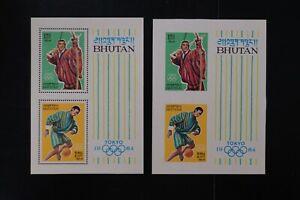 Bhutan #29a + #30i 1964 Olympic perf + imperf s/s VF MNH 2017 cv$30.50 (v440)