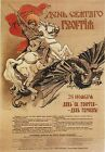 Russian World War 1 Poster St George slays the Dragon 11x8 Inch Reprint