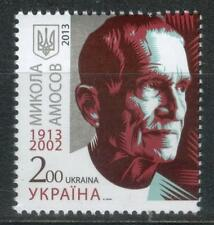 2013. Ukraine. Amosov, а doctor, heart surgeon, inventor. Stamp. MNH