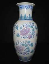 "Vase Porcelain Pastel Rose Flower Pattern Chinese 12""  Pink Green Blue"