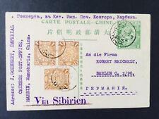 China to Berlin Via Sibirien dragon stamp post cards 1910