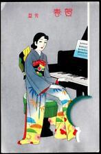 Japan - c.1933-1945 *ART* - Beautiful Young Modern looking Woman at Piano