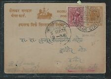 INDIA NATIVE STATE INDORE (P1106B) 1936 1/2A PSC UPRATED 1/2A USED
