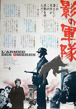 ARMY OF SHADOWS L'ARMEE DES OMBRES Japanese B2 movie poster C MELVILLE VENTURA