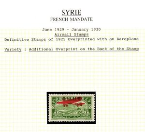 Syria French Mandate 1929 0p.50 Yell/Green Air SG225 - two sided Overprint !