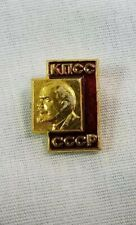 VLADAMIR LENIN Russia Pin Souvenir Gold Red Vintage