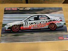 Hasegawa 20422 1/24 Honda Civic Ferio `1994 JTCC` Model Kit