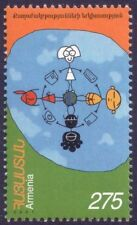 2001 Dialogue among civilizations - Armenia - isolated stamp
