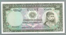 1971 Portuguese Guinea 50 Escudos Unc.