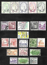Pakistan ... A good stamp collection ..  2948