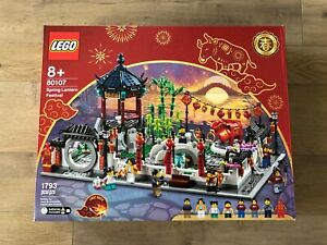 Lego 80107 Spring Lantern Festival Chinese New Year, NISB, In hand, Ships Fast!