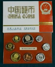 China PRC 1982 Year of The Dog Coins Proof + Token 8 pieces set.