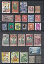 timbres france  neuf *