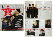 YUTA TAMAMORI Fujigaya Taisuke anan Japan Magazine 2011 (A.N.JELL Kis-My-Ft2)