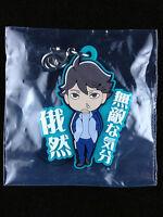 Haikyuu!! Haikyu Rubber Strap Key Chain official T-ARTS Toru Oikawa New