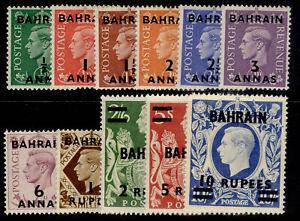 BAHRAIN GVI SG51-60a, complete set, M MINT. Cat £95.