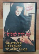 What Ever Happened to Aunt Alice? 1969 Israeli VHS PAL English speak Ruth Gordon