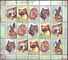 Belarus 2008 Wolf/Lièvre/Vison/Marten/Animaux/Nature/faune 15 V shtlt (n44419)