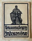 ORIGINAL- WW1 GENERAL FIELD MARCHAL LUDENDORFF PUBLISHED GUIDE for THE YEAR 1936
