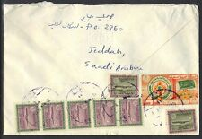 SAUDI PALESTINE 1970's JEDDAH TO WEST BANK VIA CYPRUS FRANKED 806(x2) 807(x5) &