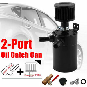 2-Port Oil Catch Can Tank Reservoir with Drain Valve Breather Baffled Universal