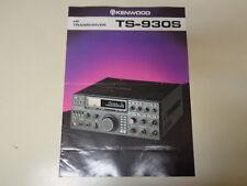 Kenwood HF Transceiver TS-930S Advertising Flyer 1970's Amateur Radio Ham