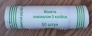 Ukraine - 50 pcs roll - 5 Kopecks 2014 UNC Lemberg-Zp