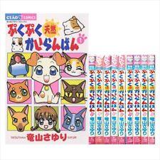 Pukupuku tennen kairanban Vol.1-10 Comics Complete Set Japan Comic