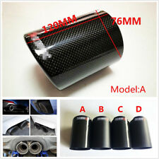 76mm /3Inch Glossy Carbon Fiber Car Carbon Exhaust Tip Muffler Pipe Cover Case