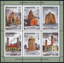 Aserbaidschan Azerbaijan 2014 Kirchen Moscheen Churches Mosques Block 150 MNH