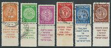 1948 ISRAELE USATO ANTICHE MONETE CON APPENDICE - T5