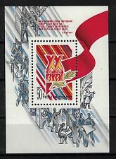 RUSSIA, USSR:1987 SC#5539 S/S MNH All-Union Leninist Young Communist League 20th